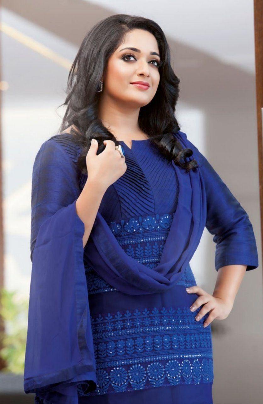 Malayalam actress Kavya Madhavan latest hot photos from Mathrubhumi ...