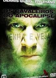 Filme Os Cavaleiros do Apocalipse