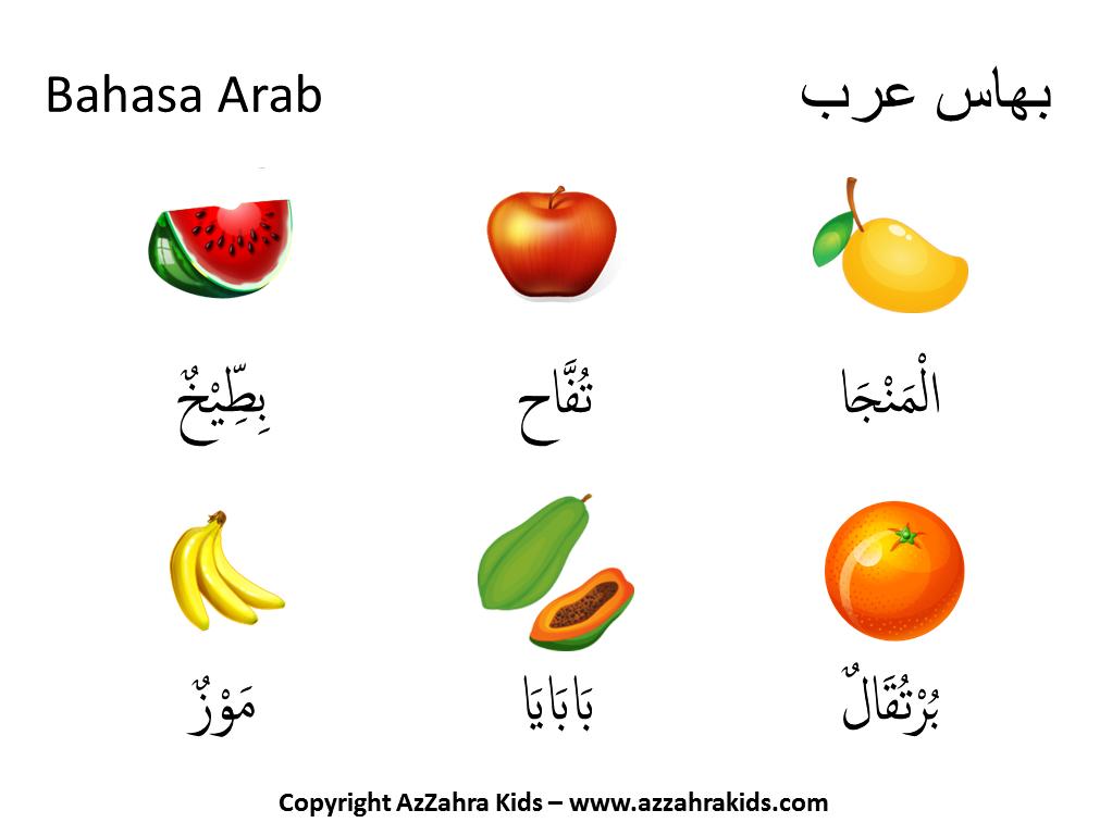 Azzahra Kids Development Centre Preschool Programme Ages 4 6 Day Care Bahasa Arab Buah