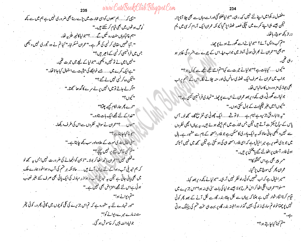 urdu books pdf imran series