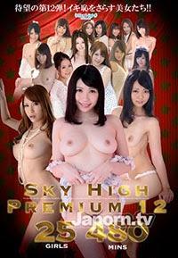 SKY-305 - Sky High Premium Vol.12 (2 DVD Set) : Honami Uehara, Nami Itoshino, Hikaru Morikawa, Airi Sawada, and more
