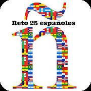 Reto 25 españoles 2o16
