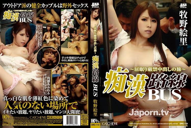 Watch Av Makino Eri 114 [HD]