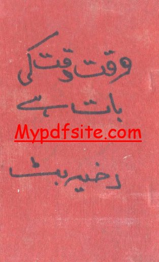 Waqt Waqt ki Bat hay novel