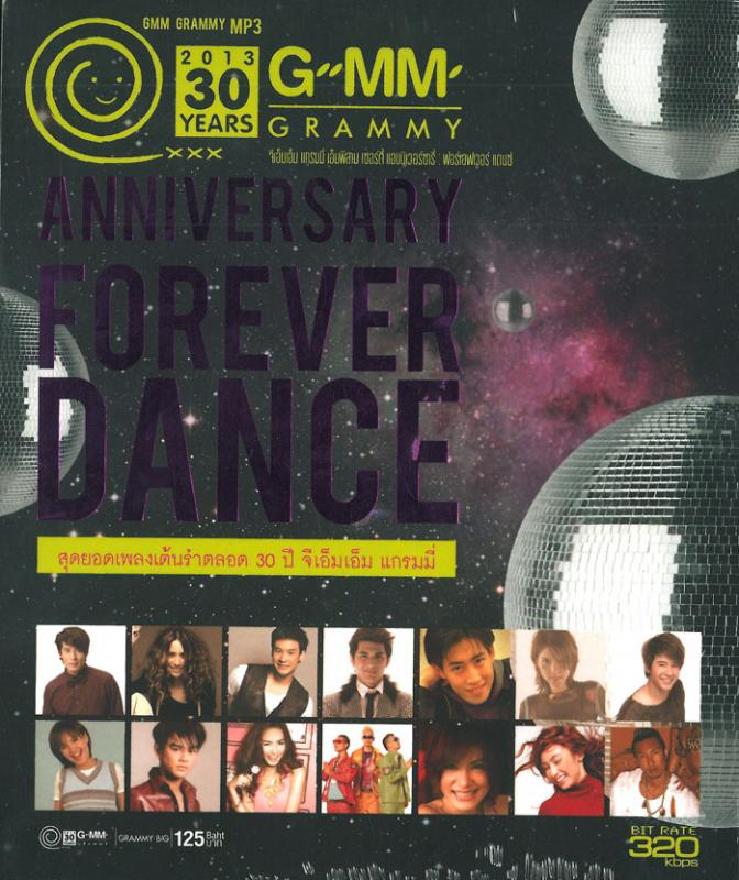 Download [Mp3]-[Hot Album] สุดยอดเพลงเต้นรำตลอด 30 ปี จาก GMM GRAMMY 30th ANNIVERSARY FOREVER DANCE 4shared By Pleng-mun.com