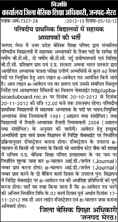 UP BTC Primary Teacher Recruitment Notification Meerut Hindi