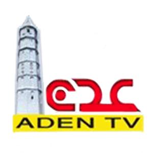 تردد قناة Aden TV على النايل سات