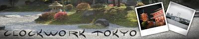 Clockwork Tokyo