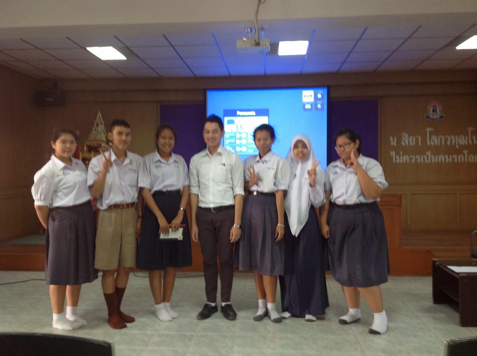 แก้ไขอ่านเขียนไทยไม่ออก เรียนพิเศษภาษาไทย เรียนอ่านเขียนไทยประถม เรียนพิเศษส่วนตัวภาษาไทย หาที่เรียนภาษาไทย ครูสอนพิเศษภาษาไทย หาครูสอนภาษาไทย  สอนอ่านภาษาไทย  สอนภาษาไทยเด็ก  สอนภาษาไทย  สอนพิเศษภาษาไทย  เรียนอ่านภาษาไทย  เรียนพิเศษสังคม  เรียนพิเศษภาษาไทย  เรียนพิเศษ ไทย สังคม   รับสอนพิเศษภาษาไทย  ติวภาษาไทย  ครูสอนภาษาไทย  ครูสอนพิเศษภาษาไทย ติวโอเน็ตสังคม