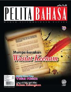 Pelita Bahasa November 2014