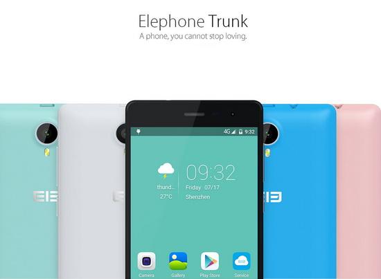 http://www.elephone.hk/Trunk.html