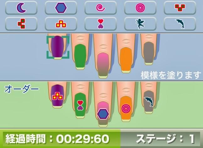 jogos-de-manicure-unhas-a-tempo