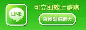 索取每週活動訊息並用手機 LINE對話