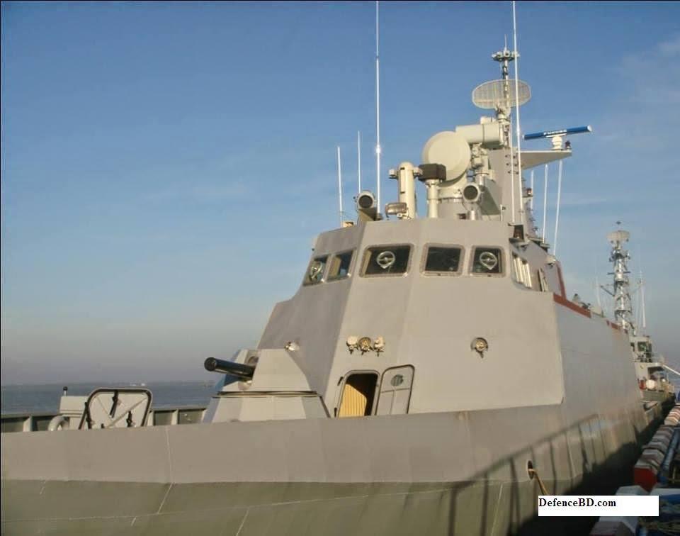Myanmar Navy FAC 492