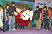 Laddu Babu Audio launch Photos-thumbnail-12