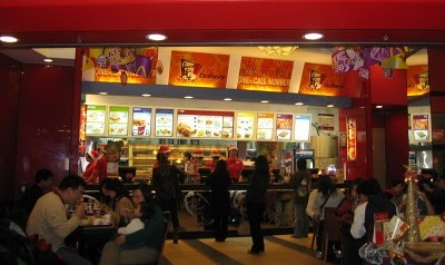 impact of fast food consumption Impact of fast food on the socio-economic behavior of the moroccan consumer determinants of the consumers' probability of fast food consumption the results suggest that higher education.