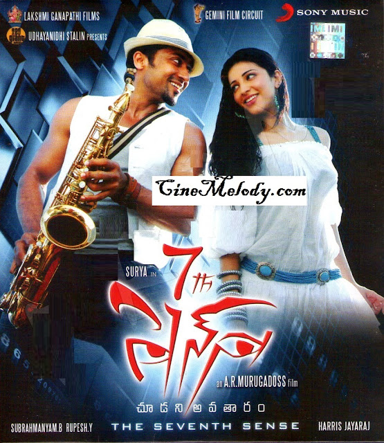 7th Sense Telugu Mp3 Songs Free  Download -2011