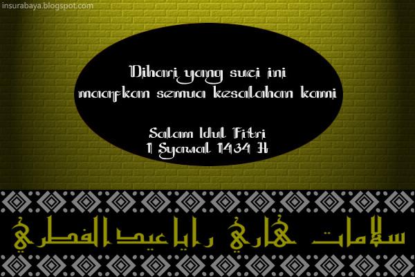 Kartu Lebaran Idul Fitri 1434 H 2013 M Unik Terbaru Dark Brick Yellow