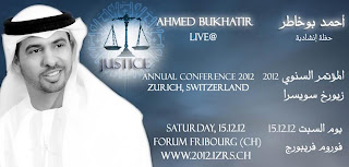 Ahmed to perform in Zurich (About Ahmed Bukhatir)