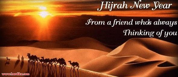 Arti dan Makna Tahun Baru Hijriah 1 Muharram 1434 H