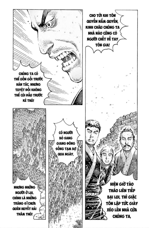 Hỏa Phụng Liêu Nguyên Chap 494 - Trang 5