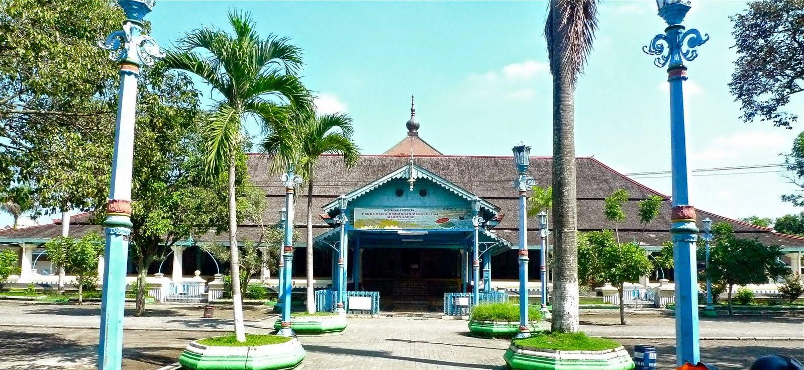 Kerajaan Islam di Indonesia Kerajaan Mataram