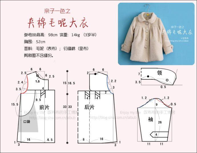 Выкройки халатов от ольги никишичевой 5