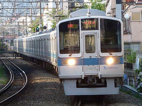 小田急電鉄 区間準急 本厚木行き 2000形