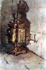 Samovar