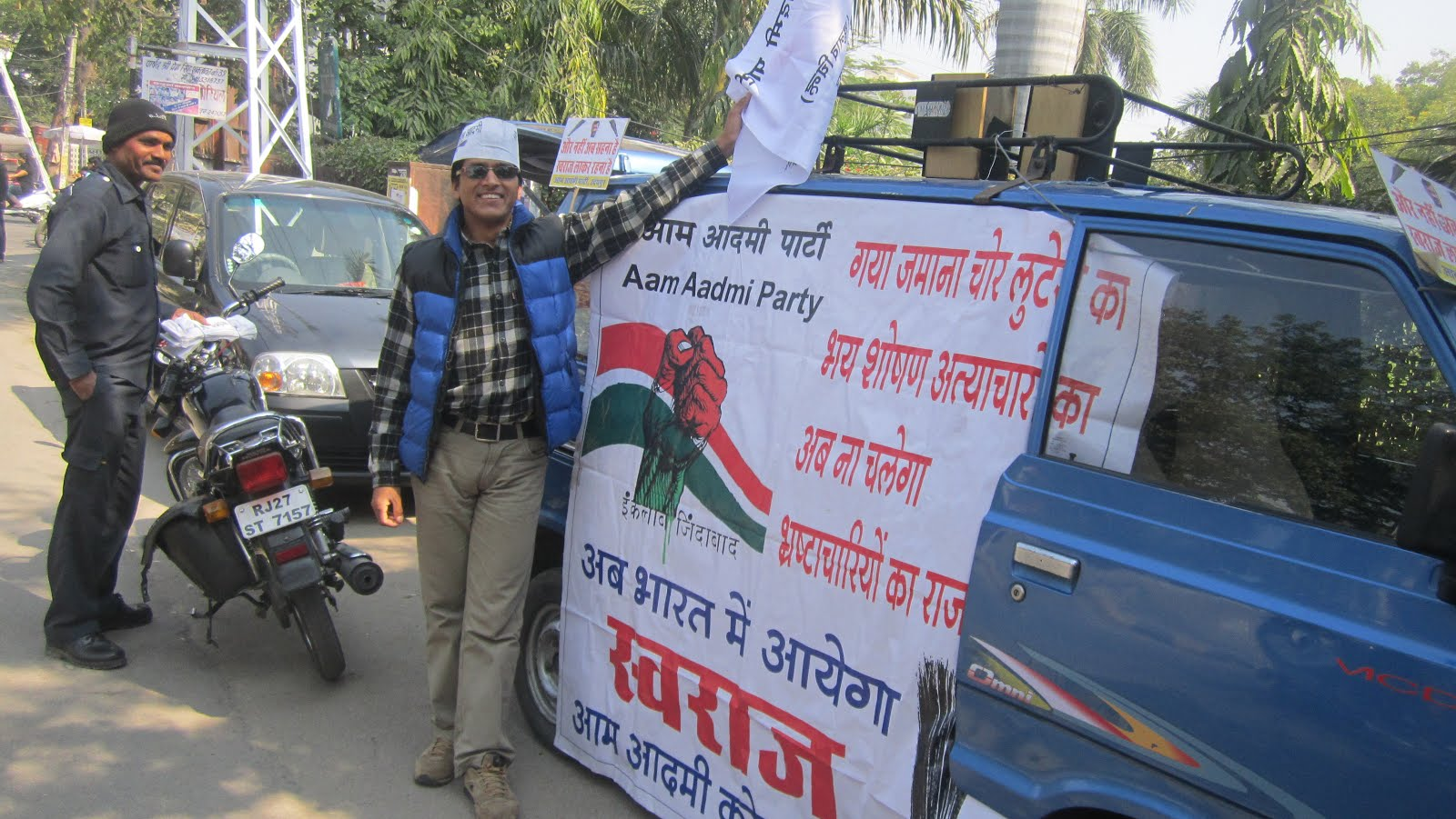 Reallly interested with anti curreption movement of Aa Atme party of India