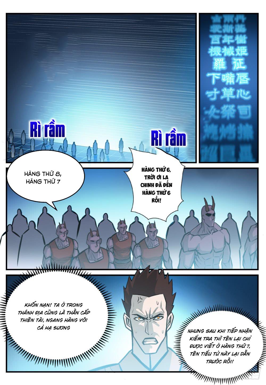Bách Luyện Thành Thần Chapter 247 - Hamtruyen.vn