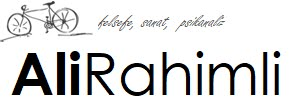 Ali Rahimli