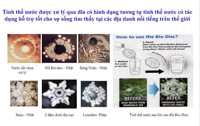 amezcue bio disc 2, sản phẩm năng lượng, đĩa năng lượng sinh học bio disc 2, đĩa sinh học bio disc 2,