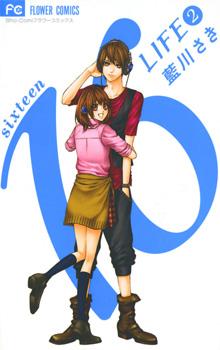 16 Life Manga