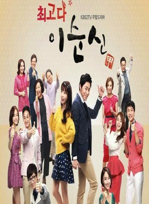 The Best Lee Soon Shin (2013) VIETSUB - (50/50)