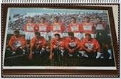 1994 1995 Szonu