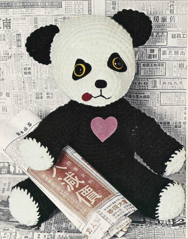 Vintage Knit Crochet Shop Talk: Crochet Panda Bear, Free Panda