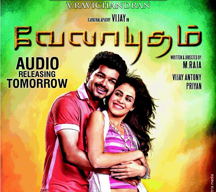 tamil music mp3 free download 2018
