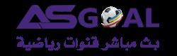 AS Goal TV | بث مباشر قنوات رياضية