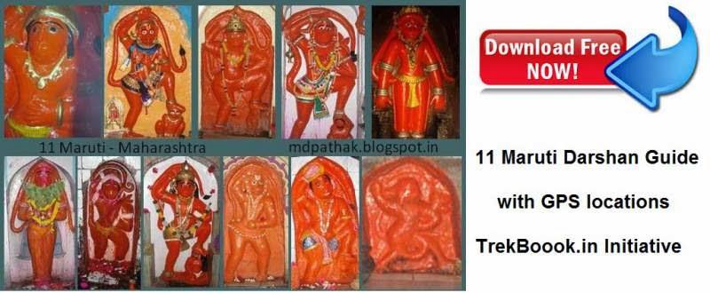 11 Maruti temples akara hanuman darshan