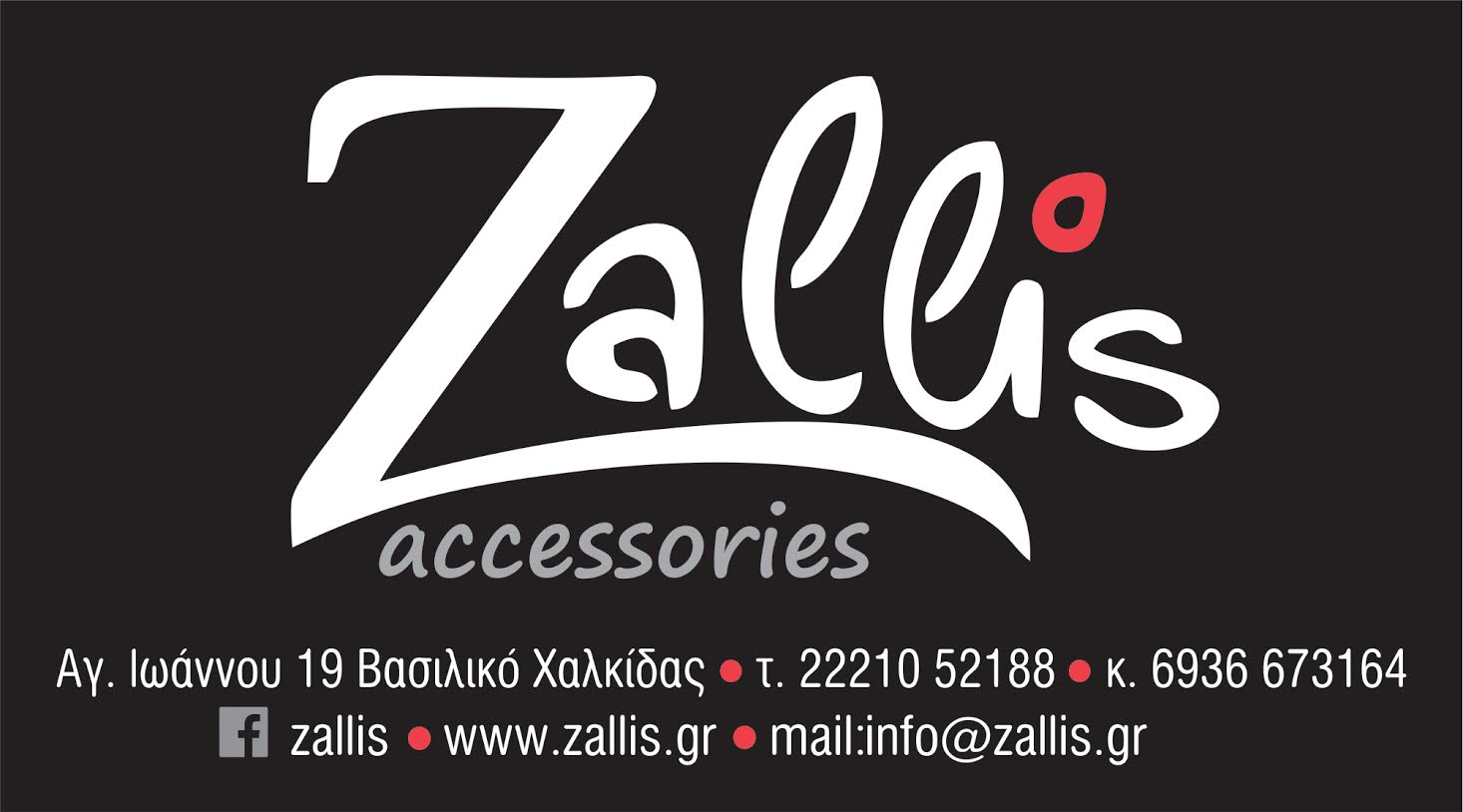 Zallis accessories