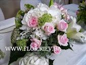 Свадьба в отеле Воздвиженский
