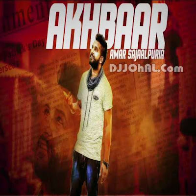 Akhbaar Amar Sajaalpuri mp3 download video hd mp4