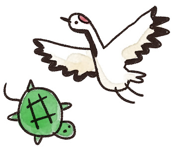 鶴と亀のイラスト(年賀状)