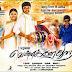 Vikram Prabhu's Vellakkaradurai Trailer