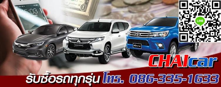 รับซื้อรถให้ราคาสูง 086-335-1633