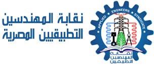 نقابة المهندسين التطبيقيين المصرية