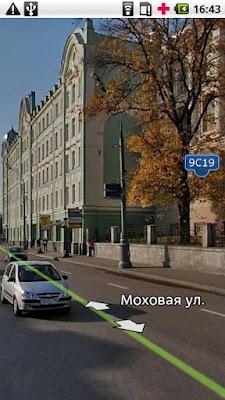 Yandex Maps apk