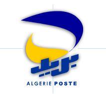 طريقة معرفة كشف رصيد الحساب البريدي الجاري الجزائري ccp