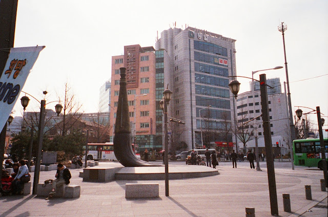 Ssamziegil 쌈지길 Insadong Seoul South Korea